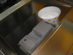 Mosogatógépbe való öko-mosogatószer, tabletta